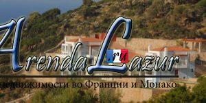 Крит греция аренда вилл горящие в дубай